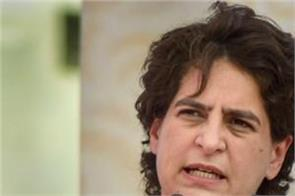 priyanka gandhi statement