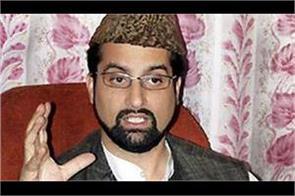 mirwaiz welcomes trump s effort for dialogue on kashmir
