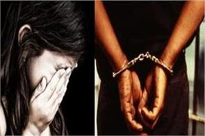 death penalty for a person in the case of mass rape