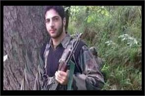 burhan wani was not militant said pdp