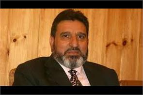 altaf bukhari is suspended from pdp party membership