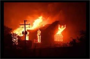 panchayat ghar set on fire in kashmir anantnag