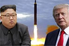 kim jong reached halfway to meet trump