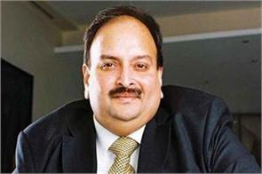cant endure 41 hour flight to india mehul choksi