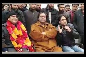 another pdp leader raja aizaz leave the party