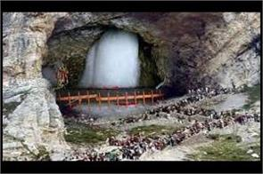 amarnath yatra suspend due to bad weather