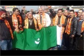 shivsena protest against pakistan