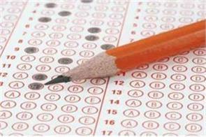 jee main 2019 answer key of the examination such checks