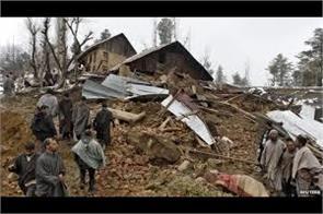 lanslide in kashmir house damage