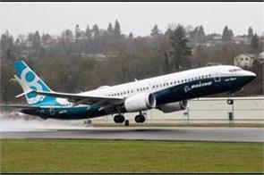 us critisizing for no to ground boeing 737 max jets after crash