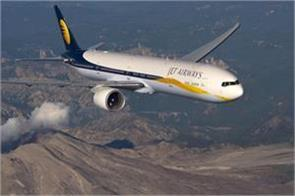 jet airways grounded 25 planes share price down