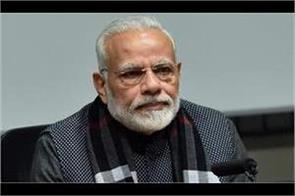 narendra modi gujarat project gandhinagar