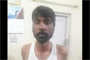 pak civilian arrest in samba sector