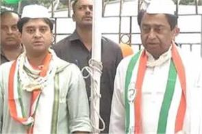 congress celebrate independence day in pcc