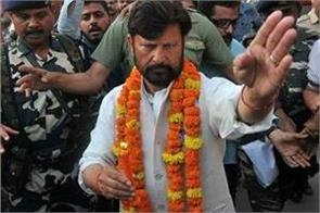 lal singh face a great defeat in lok sabha elections