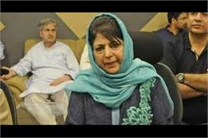 mehbooba criticised modi and congress not to condemn newzland attack