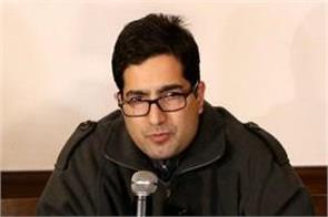 shah faesal starts election campaign from jammu on 21