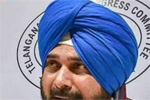 rs 100 crore defamation notice sent to sidhu by zee news