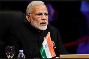 congress narendra modi manmohan singh rpn singh