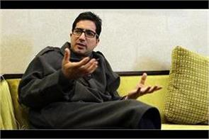 demand of enquiry in shah faesal resignation case
