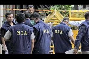 nia raid in kashmiri buisnessman house