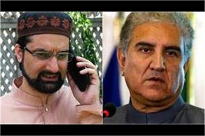 if i call to pak minster then why india is worried said mirwaiz
