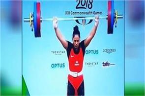 poonam of varanasi wins gold medal in commonwealth 2018