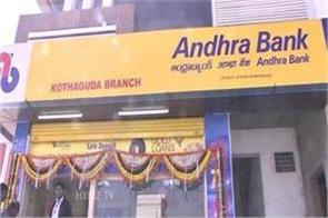 andhra bank to sell dipped debt of rs 1 553 crore