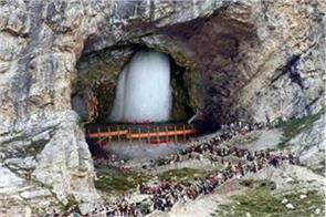 preparation of amarnath yatra is begin