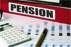 insurance company employees get another chance to get involved in pension plans