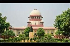 sc stayed declaration of final result of adj recruitment in punjab and haryana