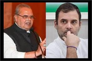 rahul want to create tension in kashmir said malik