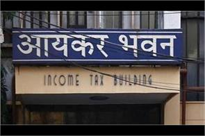 well tax evaders the income tax department will track all your activities