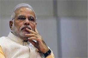 threat to kill prime minister narendra modi