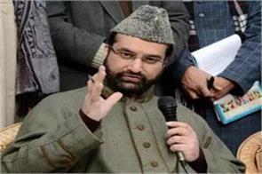 mirwaiz arrested ahead of modi visit