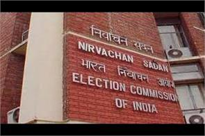 election commission committe meet officers in jammu kashmir