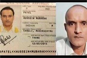 kulbhushan jadhav case public hearing in icj