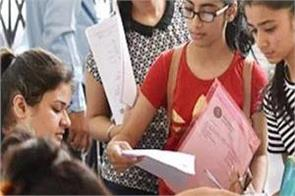 delhi university will hold up to six from june to july 30 entrance examination