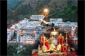 free langar will be oraginsed soon at vaishno devi