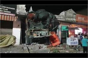 truck rammed in atm channi himmat 2 killed