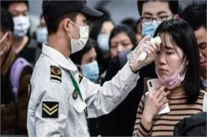 south korea accuses church pastor as coronavirus cases surge