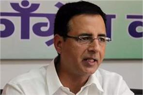 vijay mallya narendra modi randeep surjewala bjp mukul rohatgi