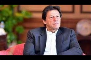 imran khan faces pushback over gilgit baltistan move