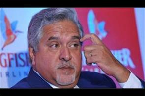 vijay mallya extradition case may come today cbi and ed team leave uk