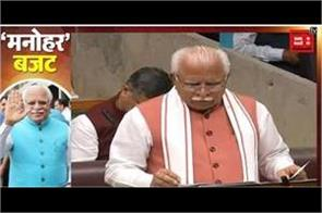 haryana budget 2020 announcement of opening of 4000 play school
