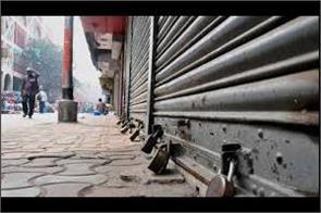 life disrupt in kashmir bandh