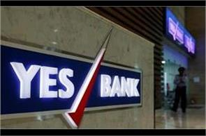 action alert against yes bank on disclosing property classification report