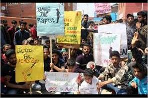 protest in kashmir over sumbal rape case
