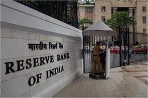 reserve bank changes changes in gold monetary policy