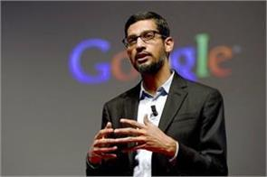 google ceo appeared to the united states judicial committee